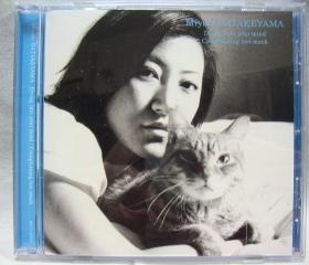 Chieko Kinbara Featuring Liliana Chachian A Espera
